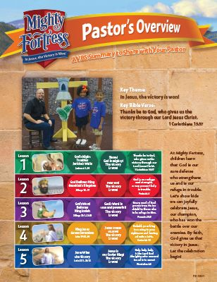 Free Downloads - Free Resources for Mighty Fortress VBS 2017
