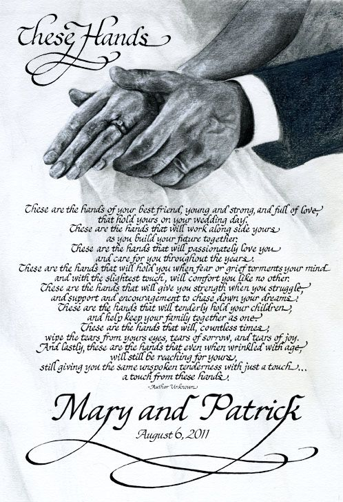 These Hands Wedding Poem Artwork Calligraphy