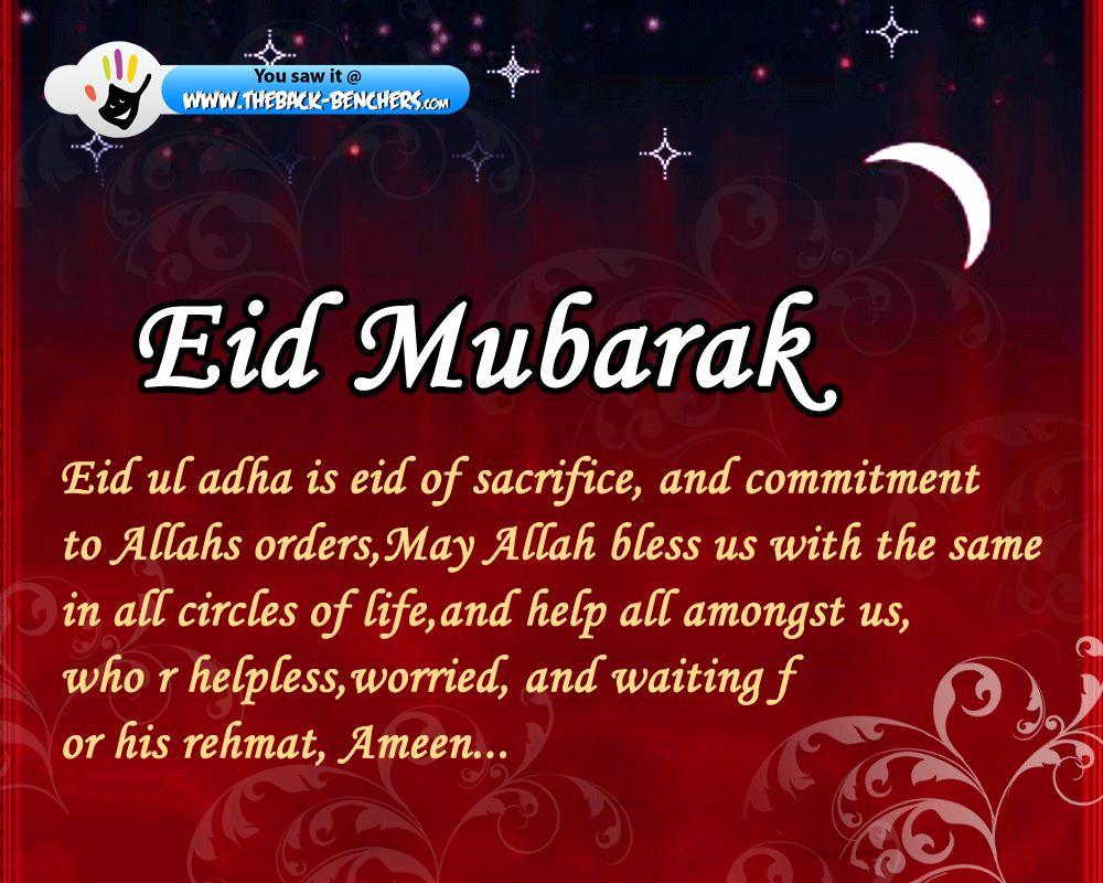 Eid Mubarak Quotes English Eid Mubaarik Pinterest Eid Mubarak