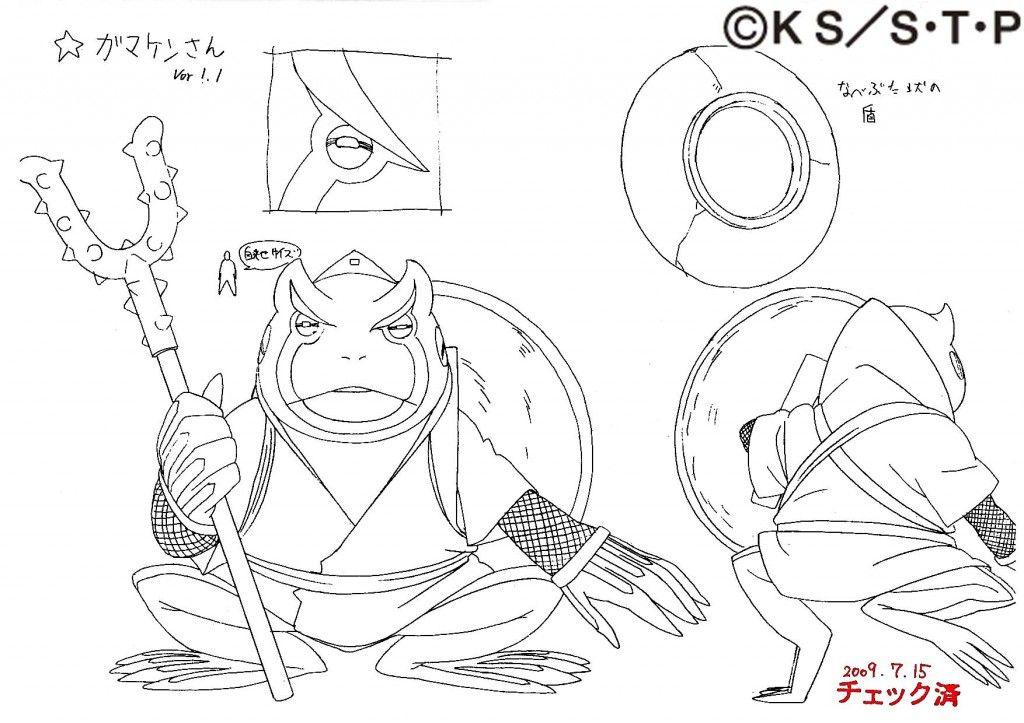 カエルはお好きですか ぴえろ公式ブログ ブックアート ナルト 絵 ぴえろ
