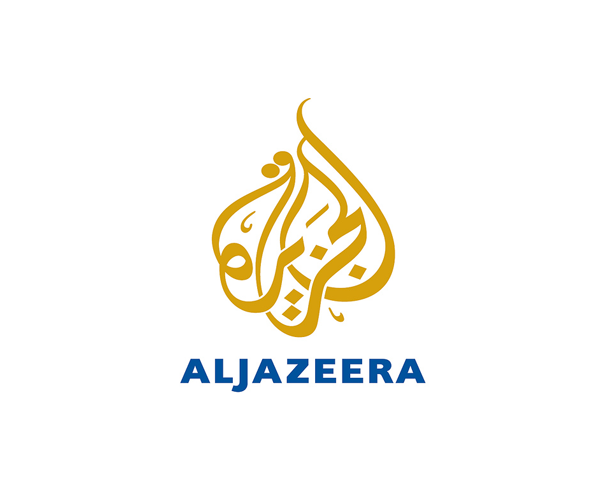 Arabic Logo Designs تصميم لوجو بالعربي Are Usually Known And Popular For Its Calligraphy That S Why They Also Called Arabic Calligraphy Logo Design Amerika