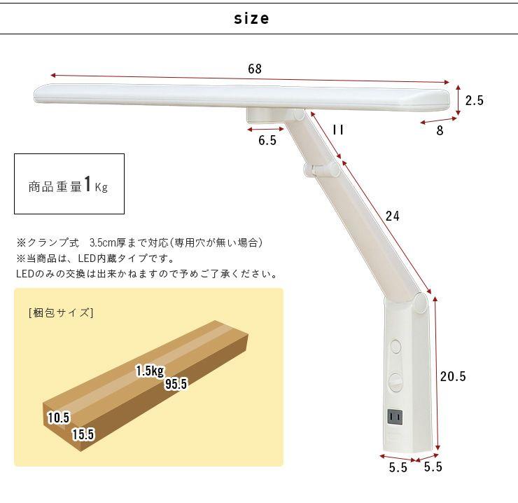 T型 Led デスクライト Ldy 1217tn Oh 無段階調光機能 コンセント付 家具通販のわくわくランド 本店 デスクライト 光 ライト