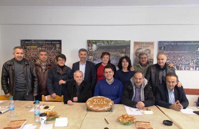 e-Pontos.gr: Τη Πρωτοχρονιάτικη πίτα της έκοψε η Παμποντιακή Ομ...