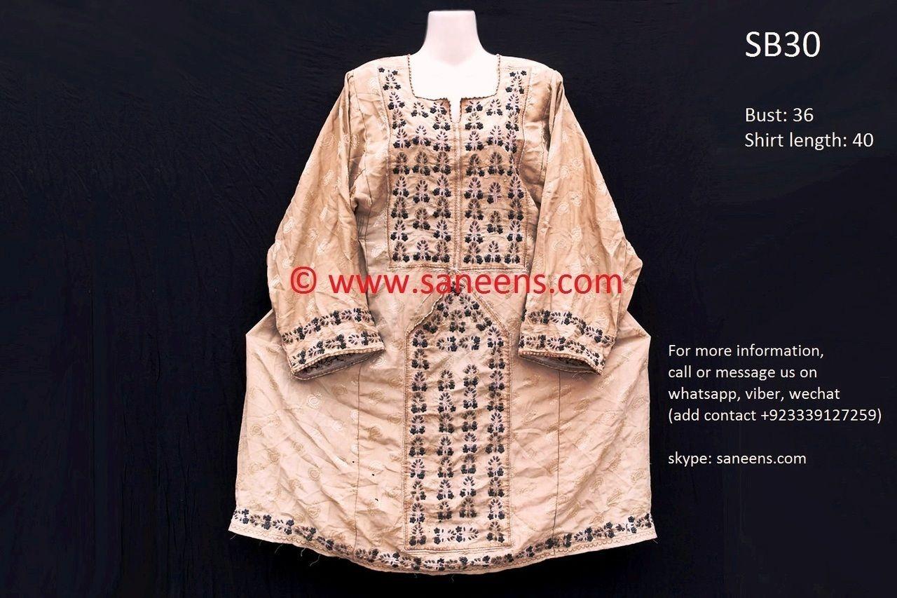 Vintage balochi dress in almond color muslim wedding dresses