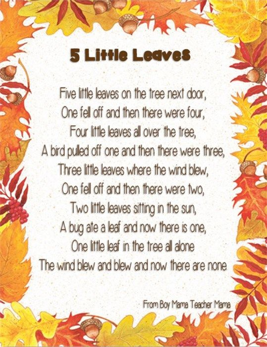 5 Little Leaves Craft  Poem for Fall CHILDREN\u0027S SONGS AND POEMS