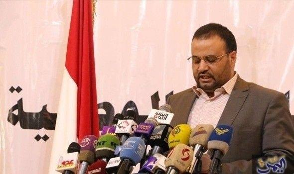 الرئيس صالح الصماد يزور موقع الصالة الكبرى في صنعاء Character Fictional Characters John