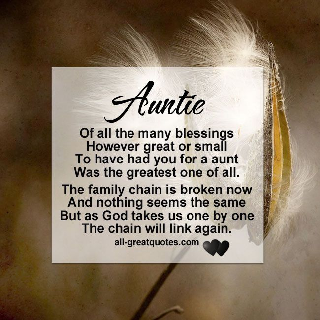 Free Memorial In Loving Memory Grief Poem Cards To Share Or Send Aunt Quotes Auntie Quotes Grieving Quotes