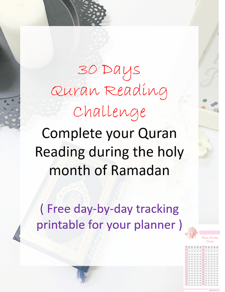 Holy Quran Reading Free Planner Insert Printable منظم تختيم القرآن في شهر رمضان مجانا Ramadan Printables Reading Challenge Printable Planner