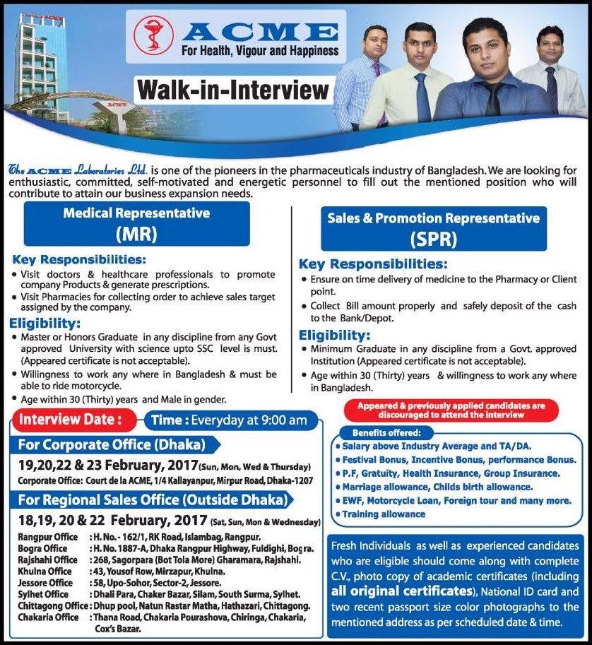 The Acme Laboratories Ltd Job Circular Job circular, Job