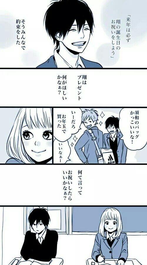Orange (With images) | Anime orange, Anime, Orange