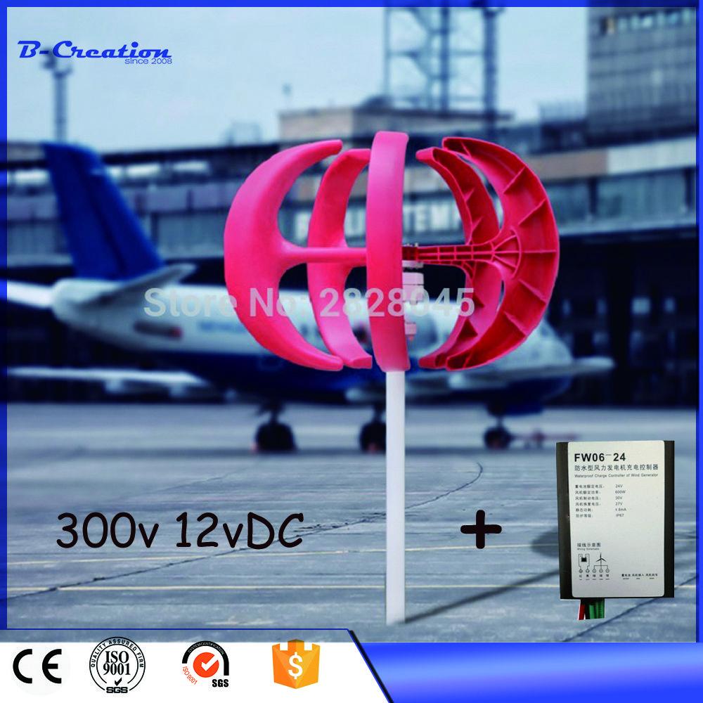 US $249.15 |300W 12V mini Axis Wind Turbine Genera