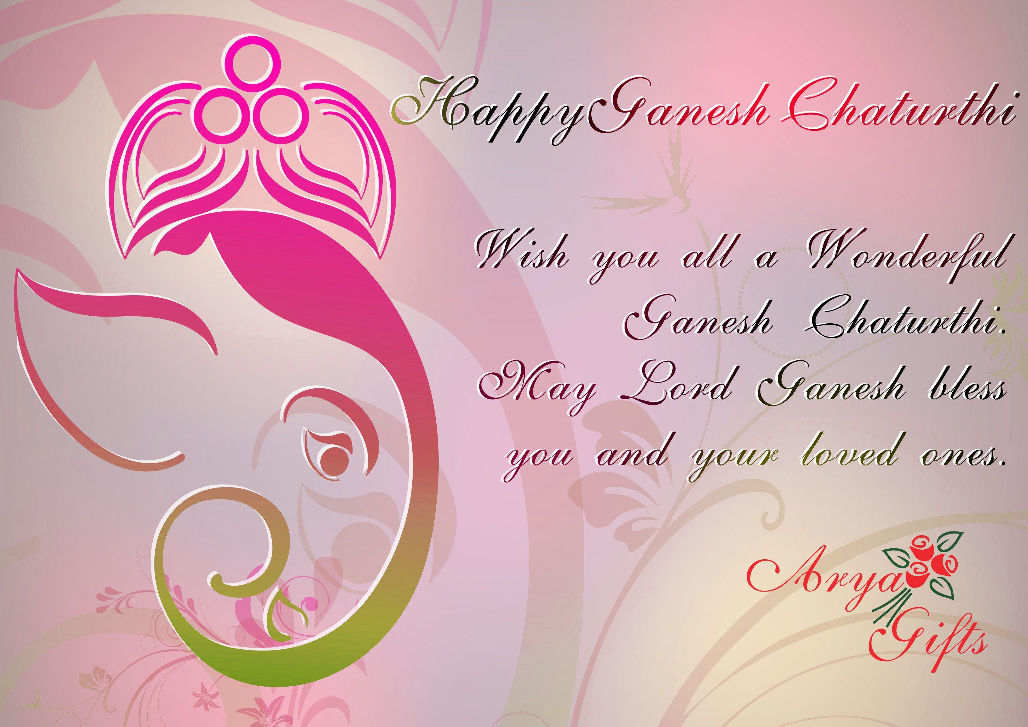 Pin By Arya Gifts On Aryagifts Send Rakhi Online Pinterest Send
