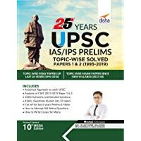 25 Years Upsc Ias Ips Prelims Topic Wise Solved Papers 1 2