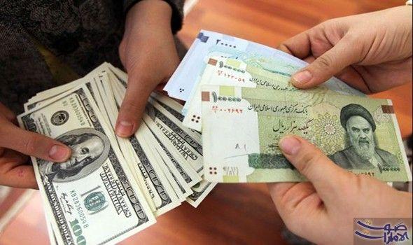 سعر الدولار الأمريكي مقابل الريال الايراني السبت 1 ريال ايراني 0 0000 دولار أمريكي 1 دولار أمريكي 34 569 4000 ريال ايراني Dollar Exchange Rate Money