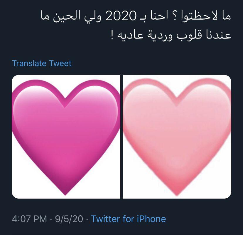 ليش يعني Beautiful Photography Nature Funny Arabic Quotes Funny Pictures