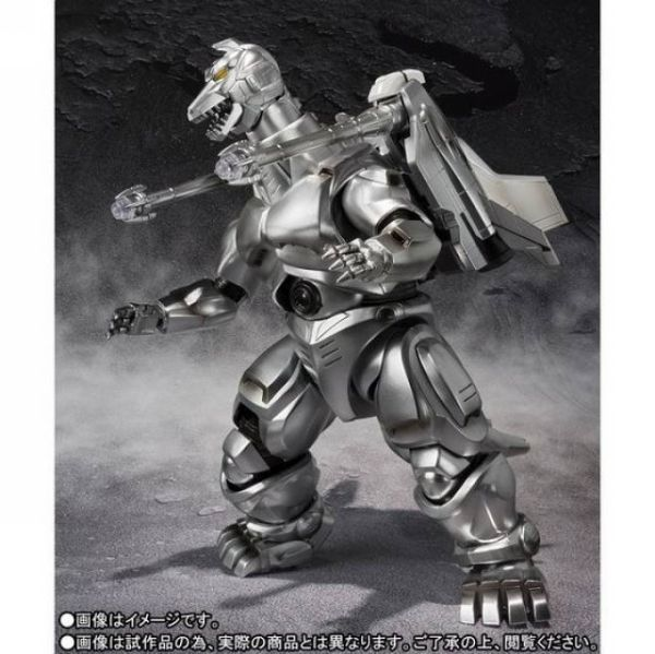 Vs Mechagodzilla Toys