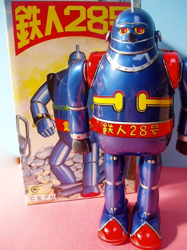 tetsujin 28 gigantor wind up osaka tin toy mint limited numbered blue 1989