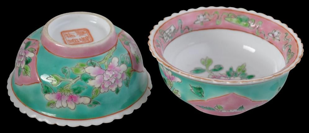 Straits Chinese Nonyaware Bowls With Images Chinese Antiques Antiques Bowl
