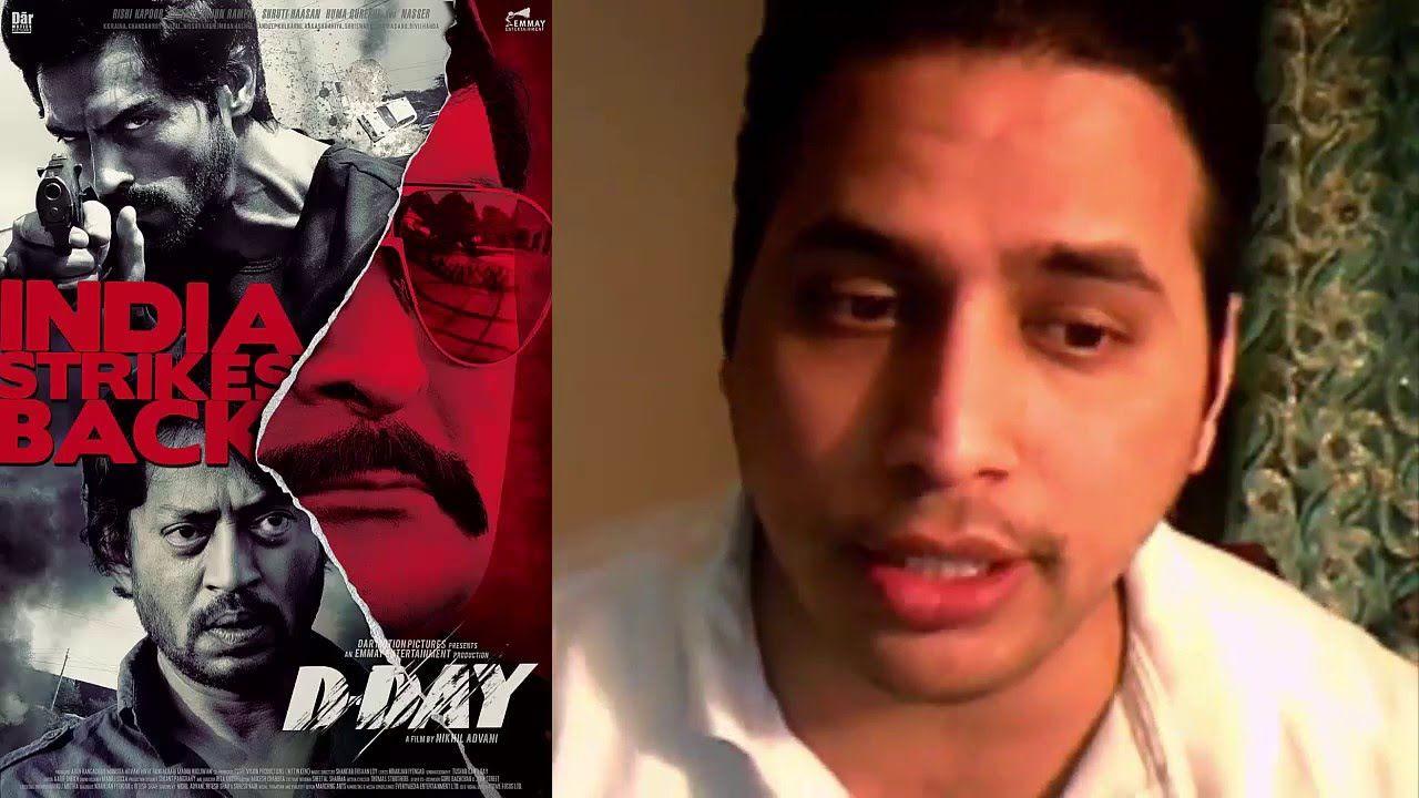 D Day Trailer Reaction Rishi Kapoor Arjun Rampal Irrfan Khan