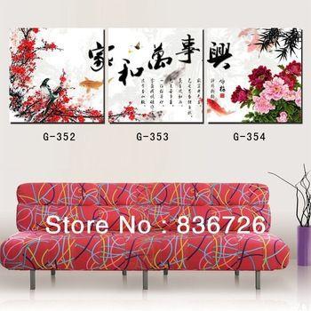 Free shipping 3 piece canvas wall art Koi fish wall art Chinese ...