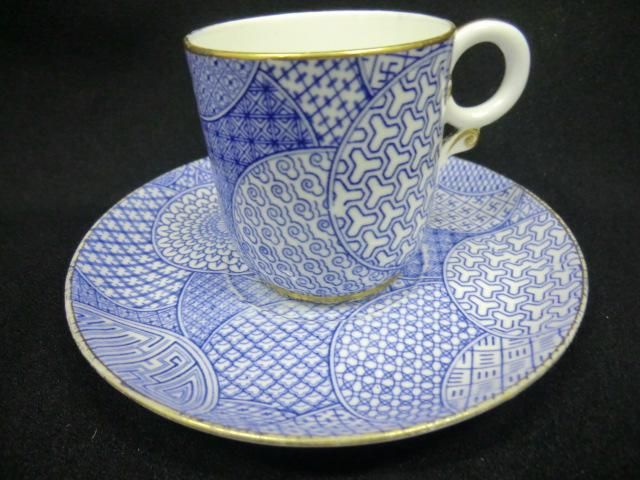 Royal Worcester Aesthetic coffee cup & saucer