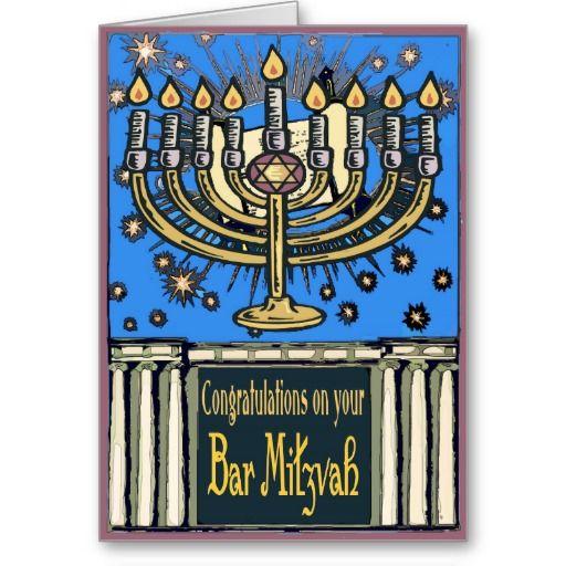Bar mitzvah congratulations card pinterest bar mitzvah bar mitzvah congratulations cards m4hsunfo