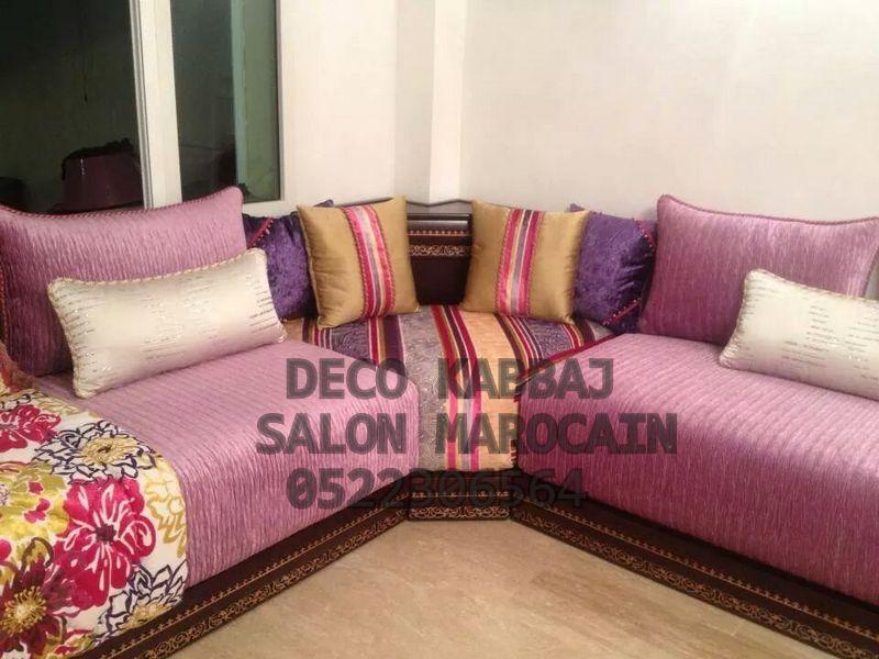 DECO KABBAJ Salon Marocain Moderne, Salon Moderne, Décor Oriental, Design  Marocain, Décoration