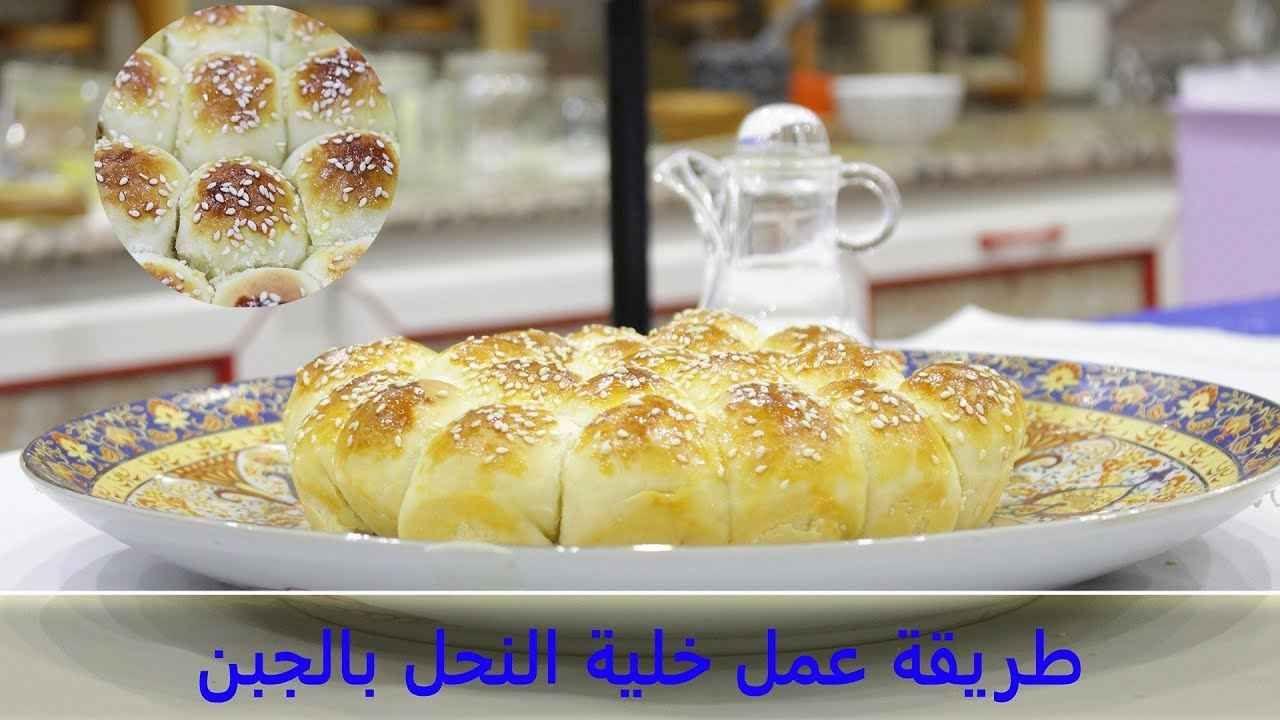 طريقة عمل خلية النحل 106 Food Bread Camembert Cheese