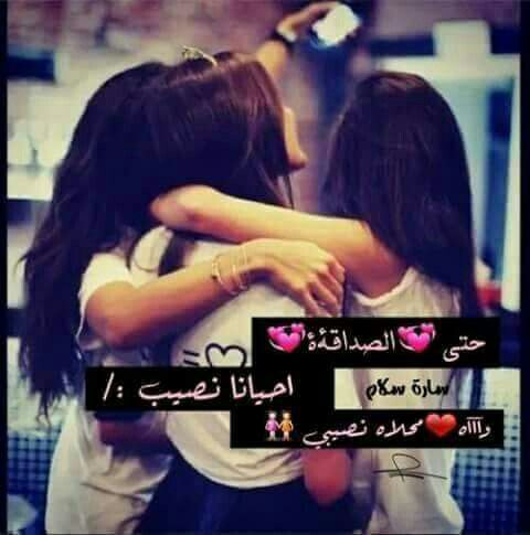 Pin by Zozo ♡ on عراقية وافتخر الي ما يعجبة ينتحر    | Best