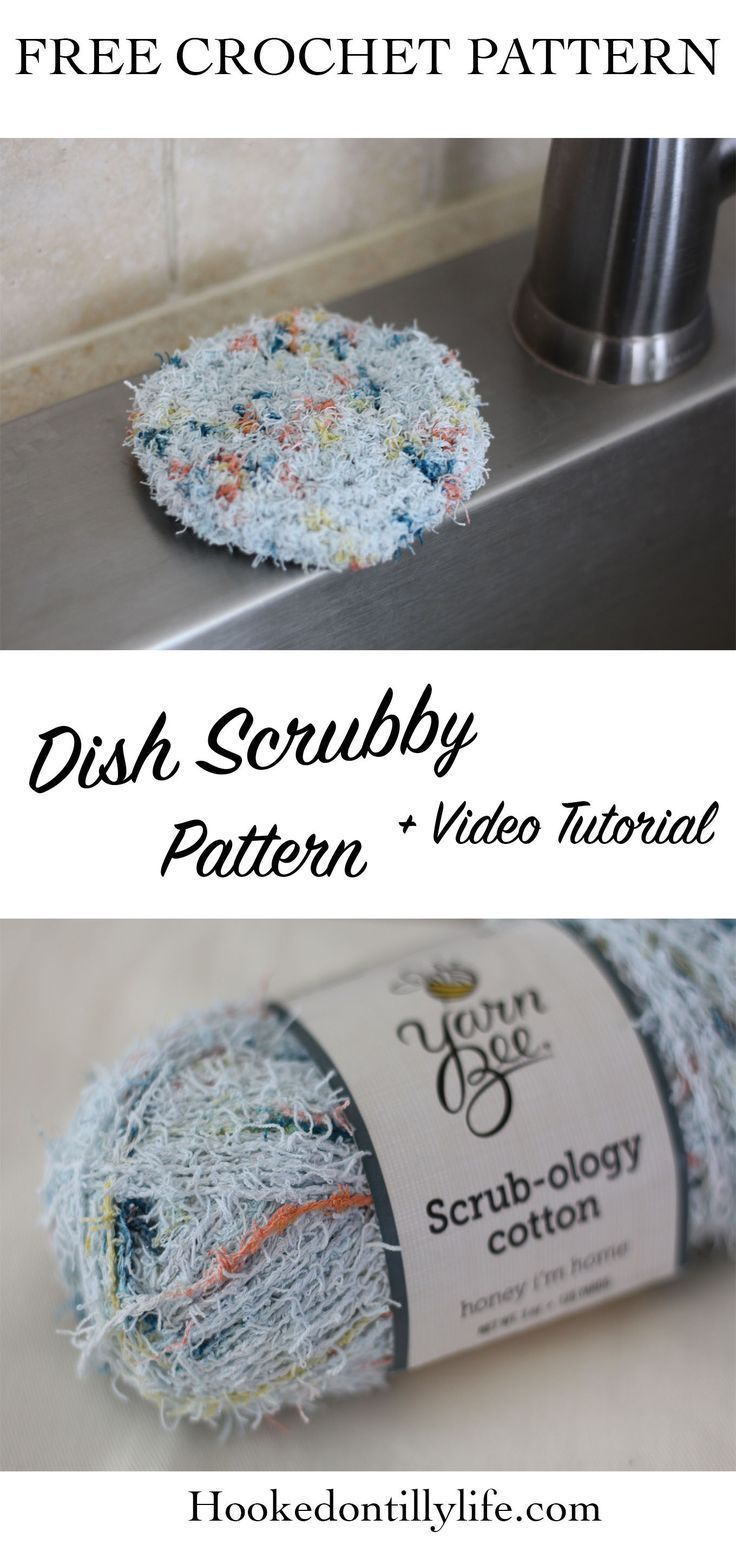 Dish Scrubby - Free Crochet Pattern -   18 knitting and crochet Learning yarns ideas