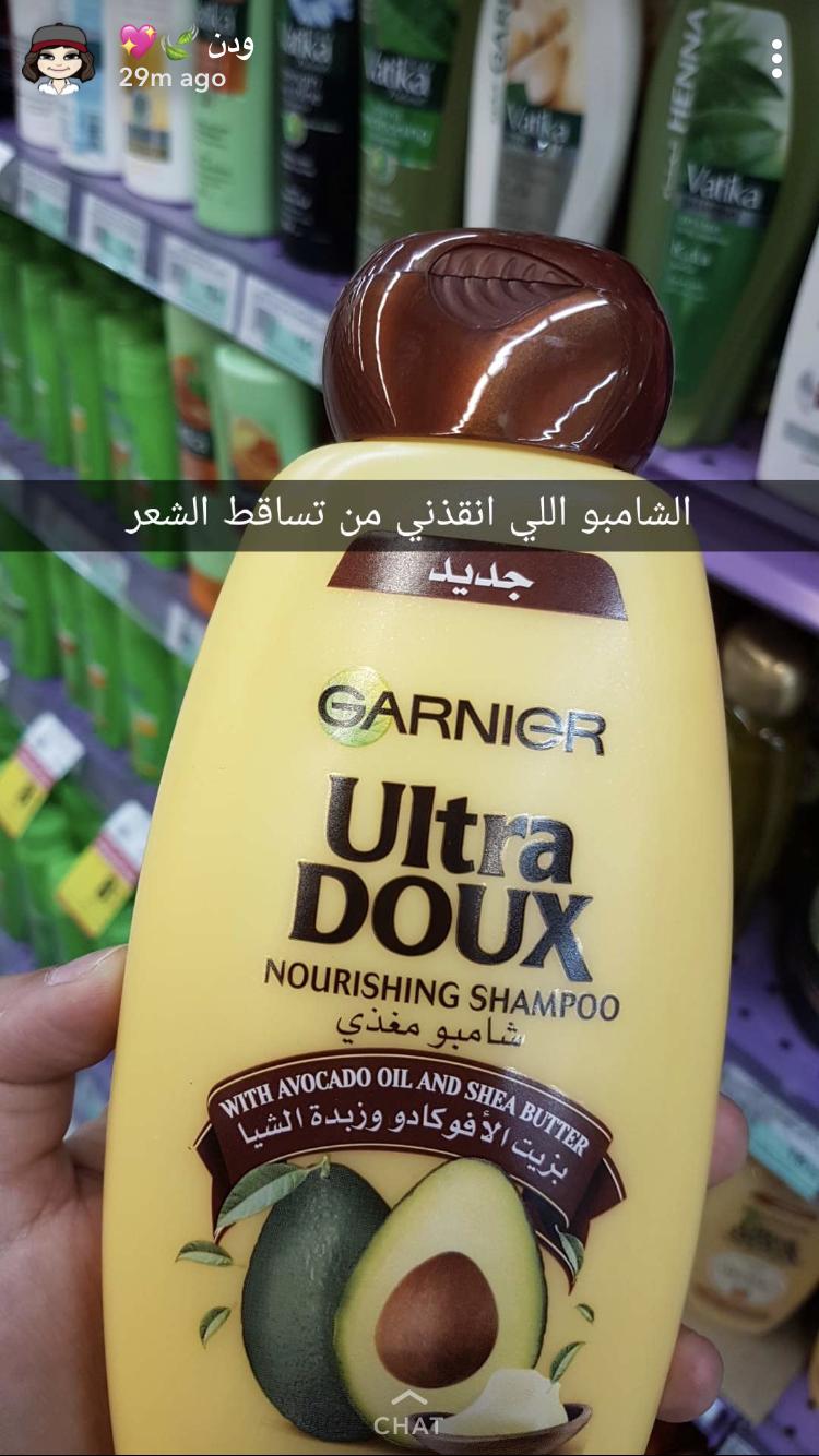 Pin By Rania Nouri On شعر Hair Care Oils Beauty Recipes Hair Natural Skin Care Diy