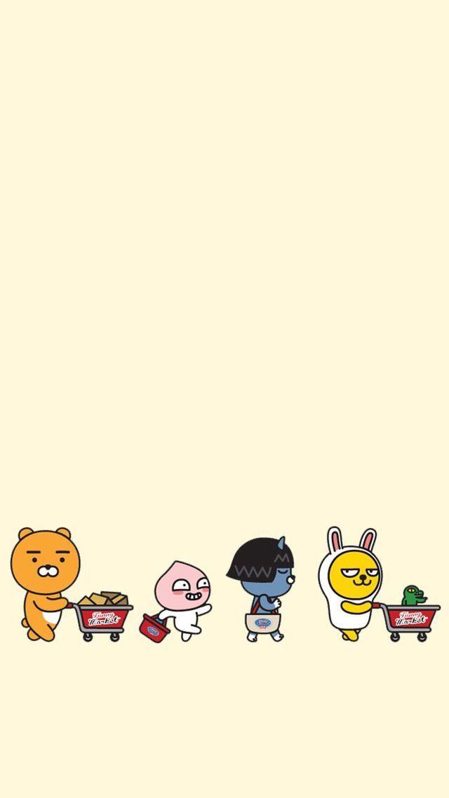 ryan screensaver Friends wallpaper, Character wallpaper