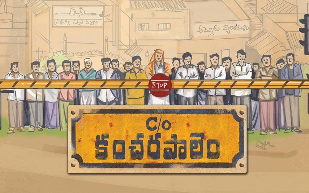 C/O Kancharapalem to make a mark in Tollywood Care of