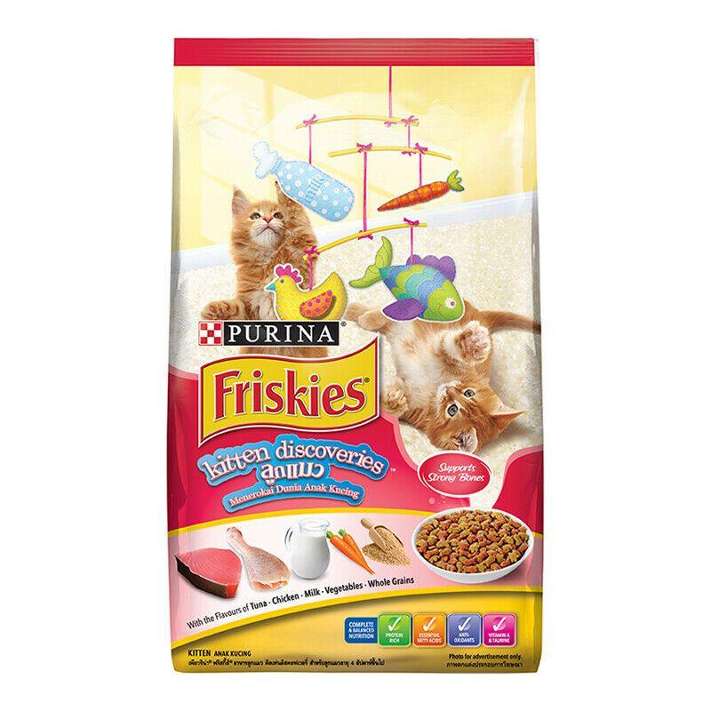 1 1kg Purina Friskies Kitten Discoveries Chicken Fish Flavour