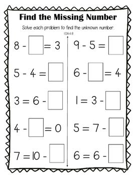 These Activity Sheets Are Perfect For Helping Your Students Subtract To Find A Shape Worksheets For Preschool Kids Math Worksheets Kindergarten Math Activities