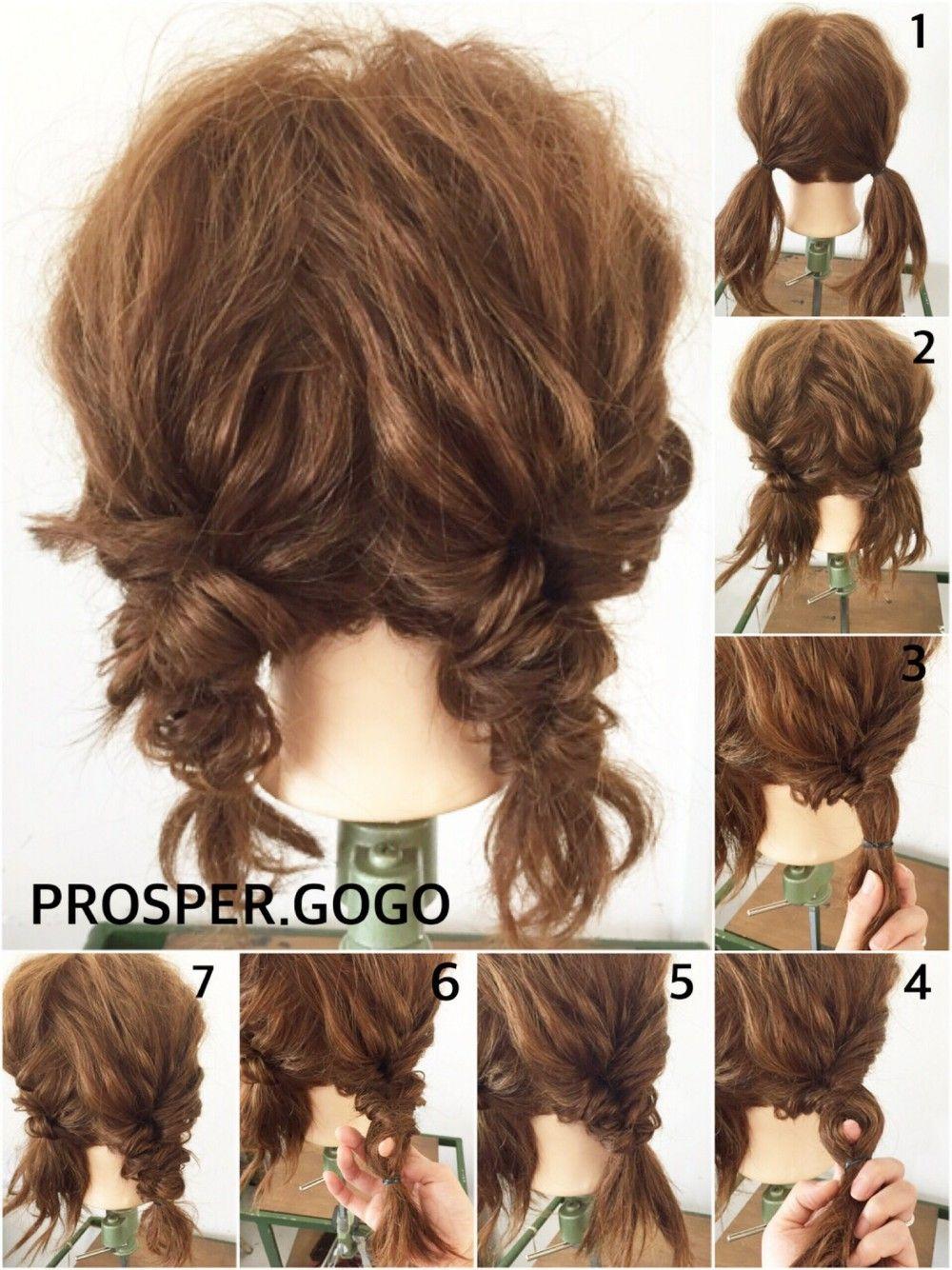 Braid color combo inspiration for summer hair style hair arrange