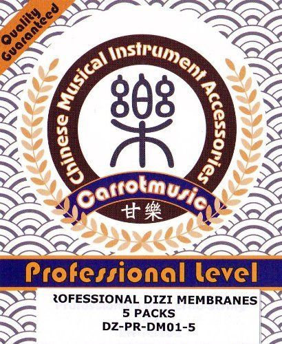 Model DZ-PR-DM01-5 5 packs of professional chinese flute/dizi membrane by carrotmusic. $3.99. 5 packs of professional dizi membranes Model number:DZ-PR-DM01-5 Manufacturer :carrotmusic Quantity :5 pieces per pack,total 5 packs Material :Inner skin of reeds Suitable level :all levels Origin of component :Anhui,P.R.C. Manufactured in :P.R.C.