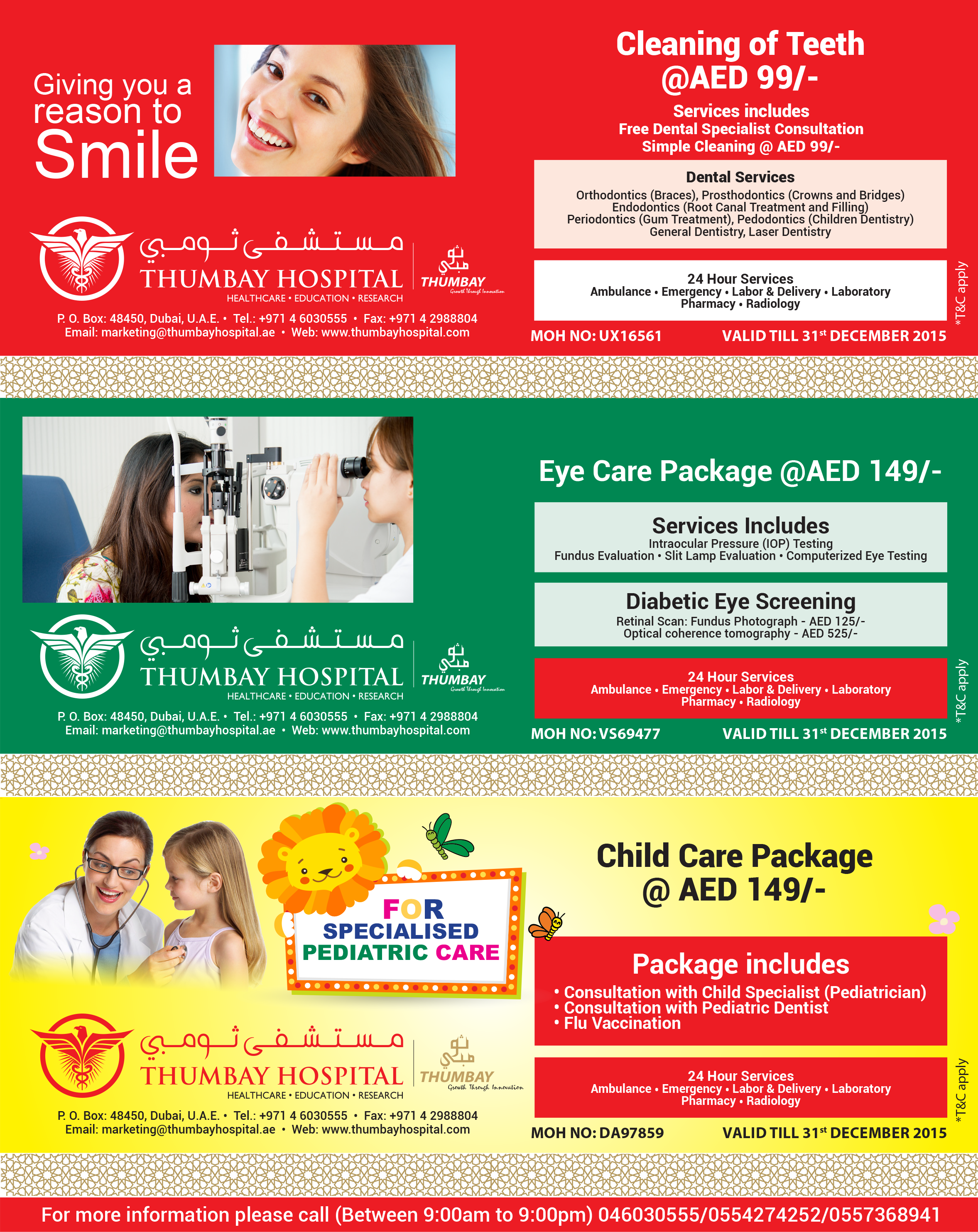 Health Packages Available At Thumbay Hospital Dubai Till 31st