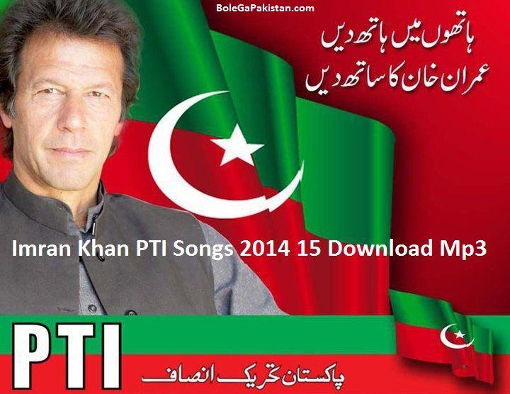 Pin On Imran Khan
