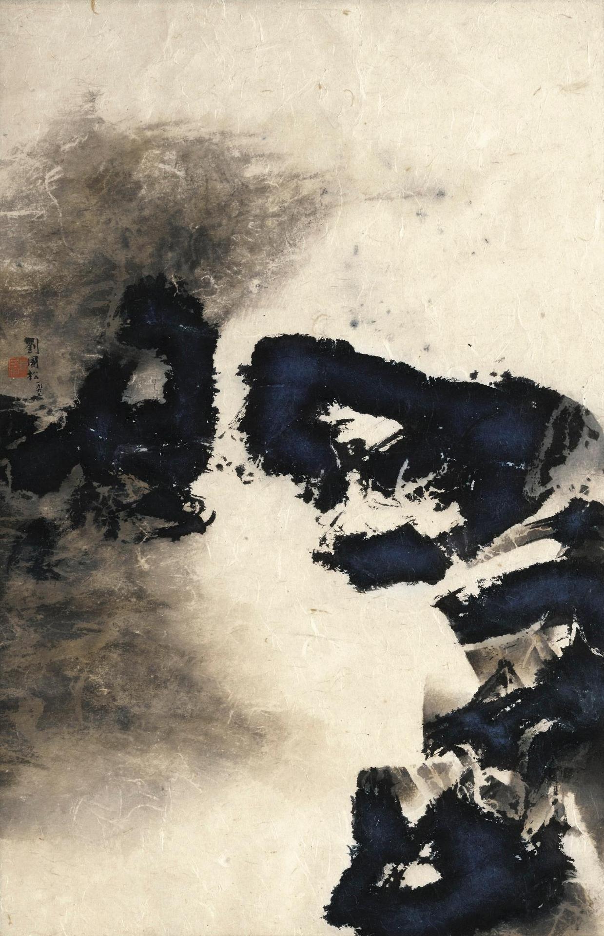 Liu Kuo Sung Liu Guosong Chinese B 1932 With Images
