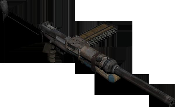Bastard | NEED TO BUILD | Metro 2033, Guns, Weapons guns