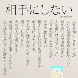 女性のホンネ川柳 オフィシャルブログ キミのままでいい Powered By Amebaの画像 ポジティブな言葉 インスピレーションを与える名言 いい言葉