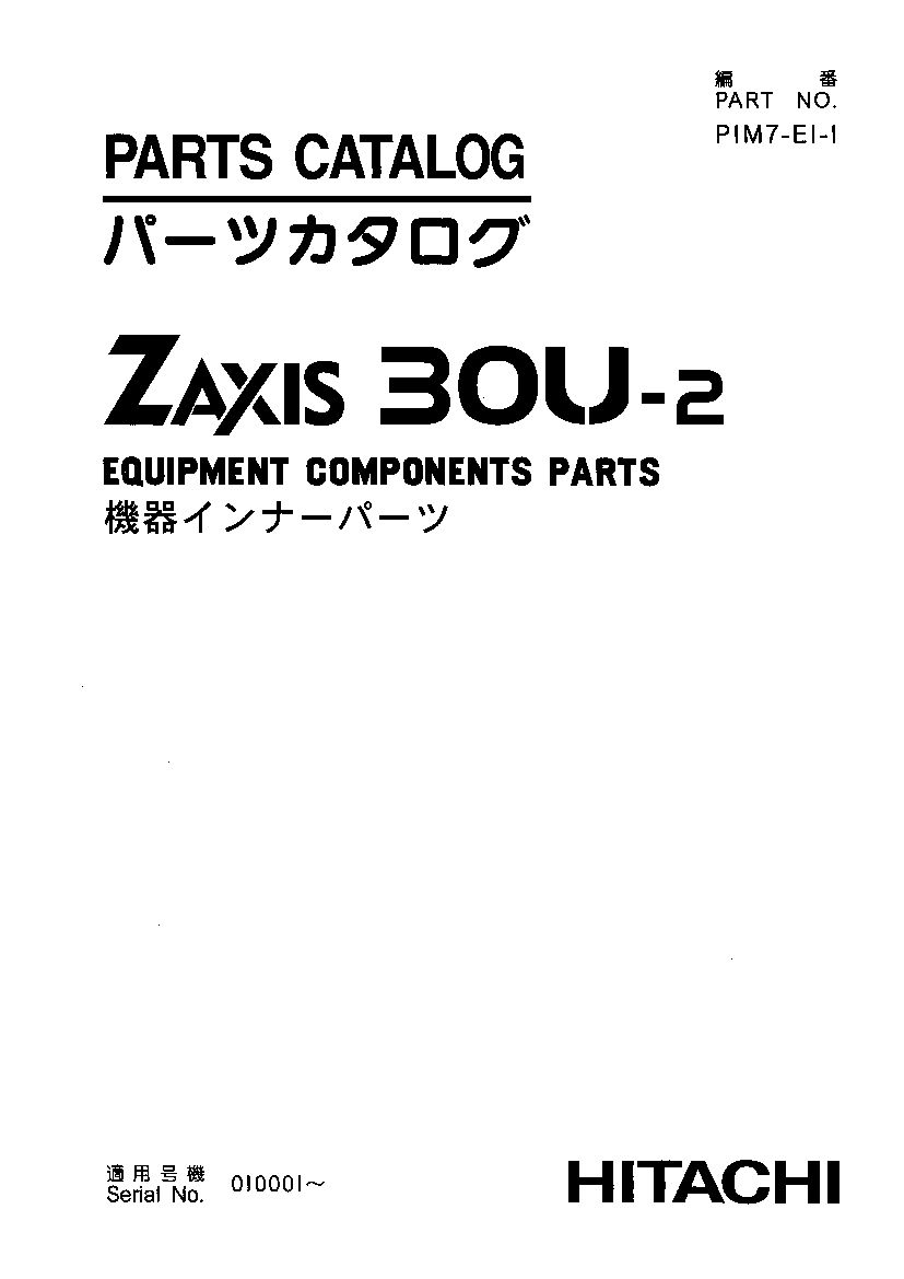 Hitachi Zx30u 2 Excavator Parts Manual Pdf Download Service Manual Repair Manual Pdf Download Hitachi Repair Manuals Excavator
