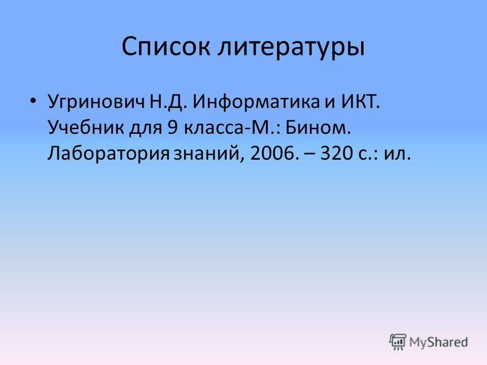 Диктант 3 класс 2 четверть хорошо осенью 2100 русский язык е в бунеева о в пронина
