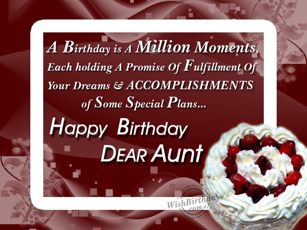 Aunt linda happy birthday i believe you accomplished your aunt linda happy birthday i believe you accomplished m4hsunfo Gallery