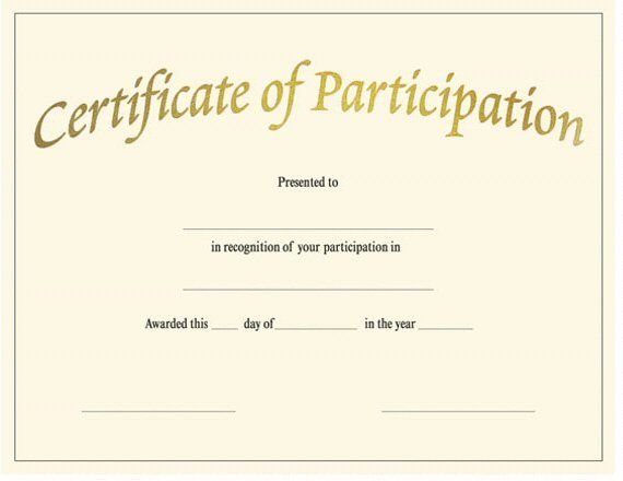 Blank Award Certificate Templates  Participation  Cookie