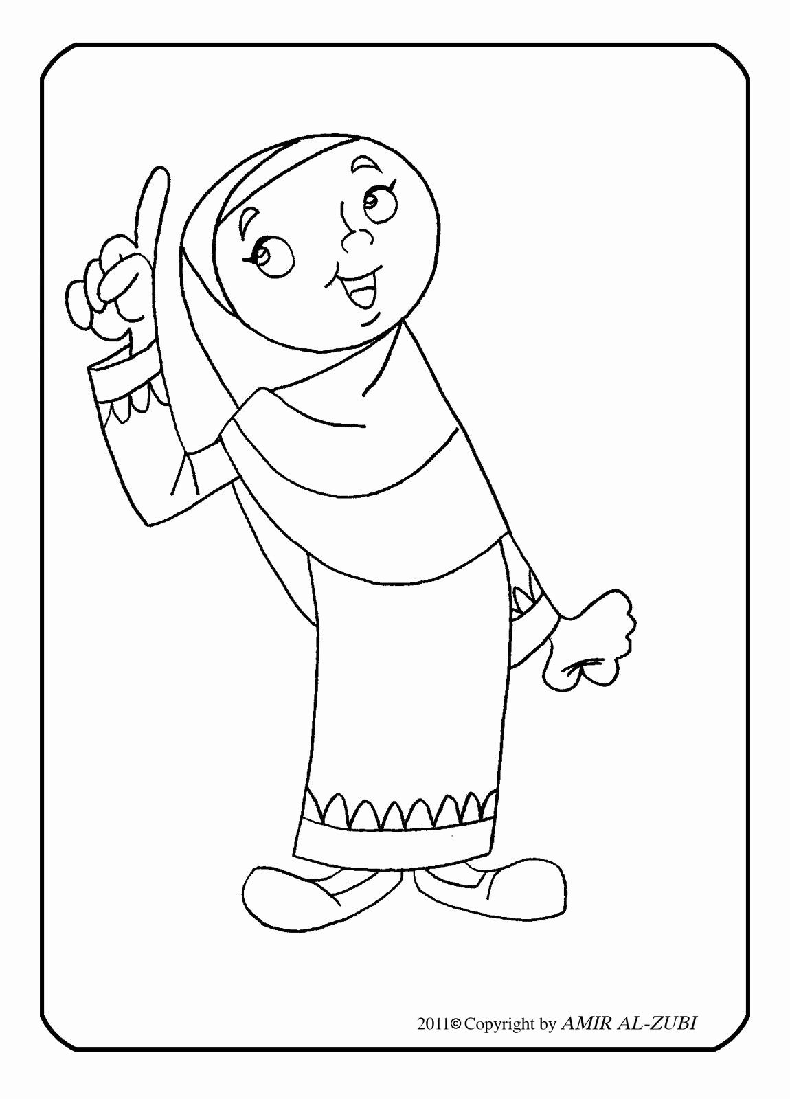 Coloring Islamic Activities For Kids