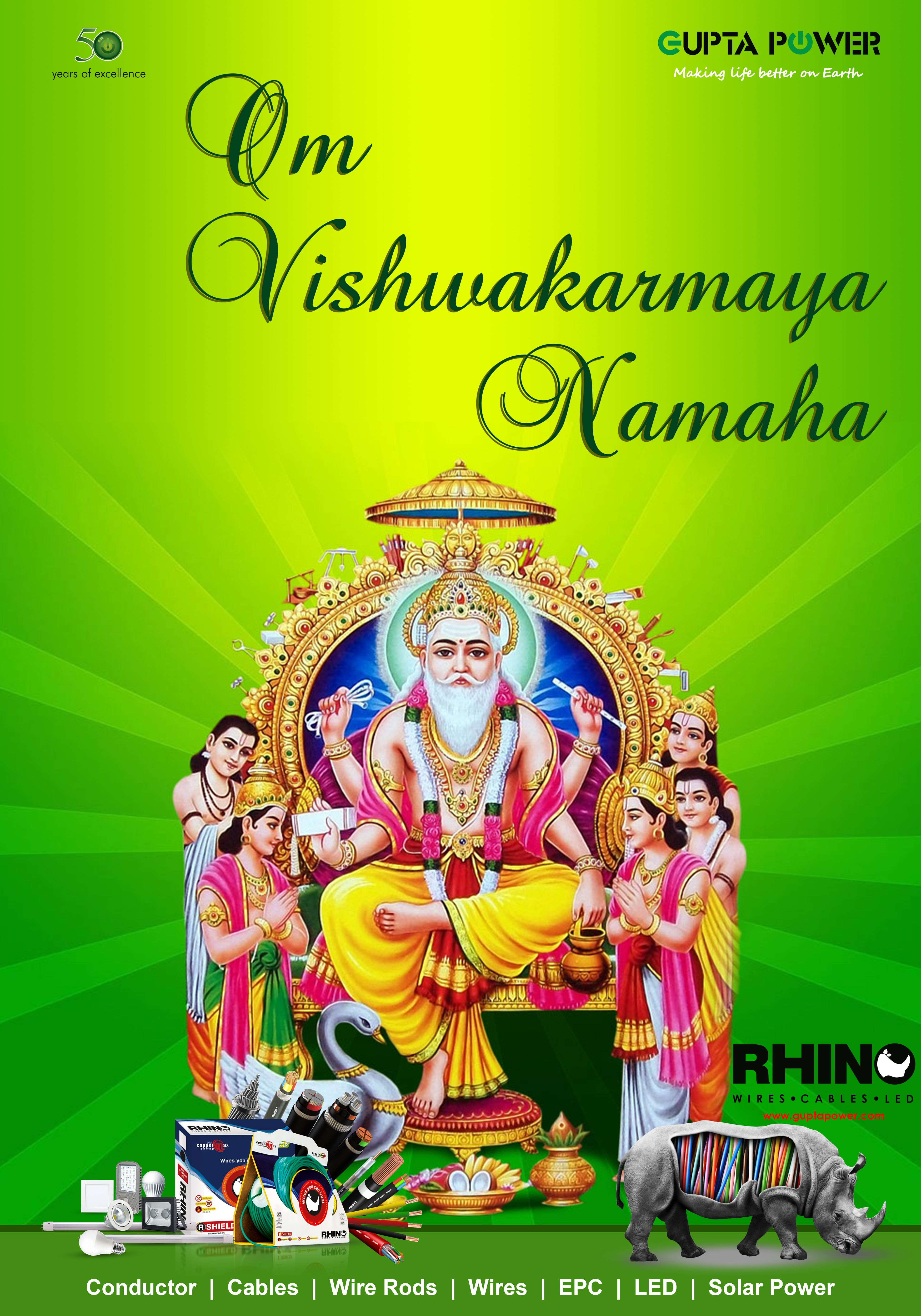 Pin by northwestgroup on happy vishwakarma day pinterest may lord vishwakarma bless you with success in all your endeavors rhino wires and cables stopboris Gallery