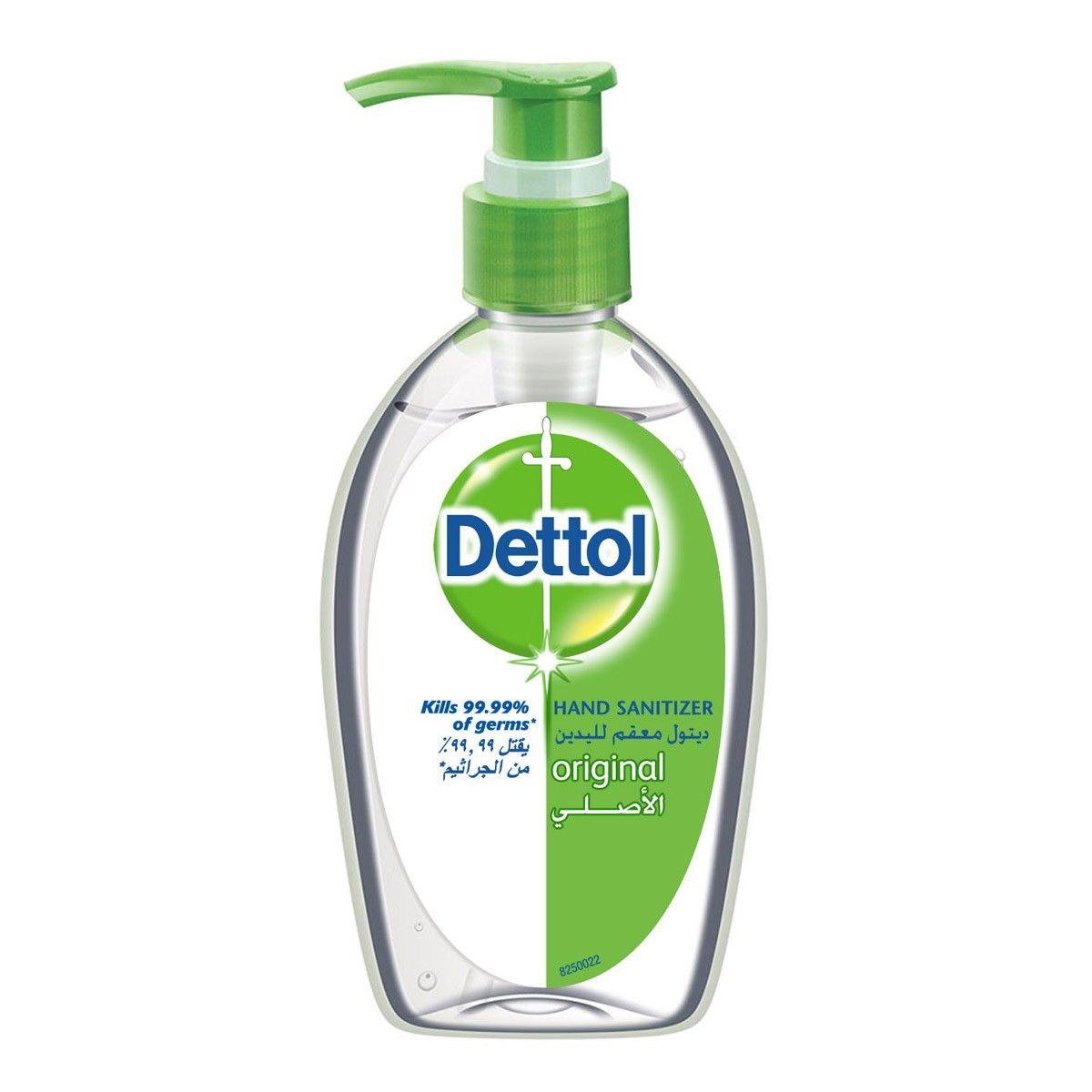 معقم اليدين الأصلي الفوري ديتول Hand Soap Bottle Soap