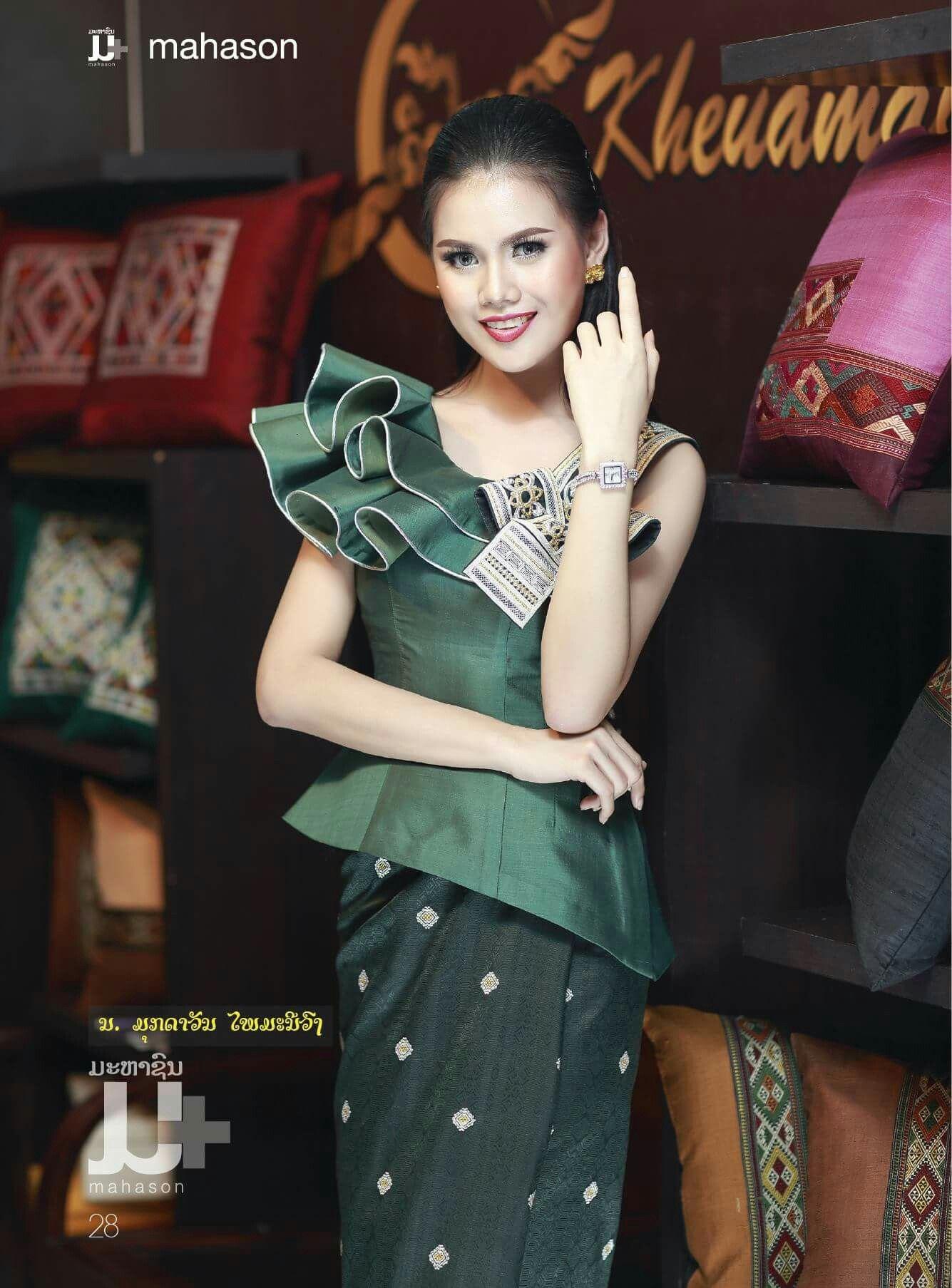 Beautiful Design Of Lao Silk Lao Fashion Pinterest Dresses
